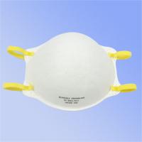 配戴舒適,無異味, 高效過濾空氣中粉塵 ,防護效率在95%以上, 呼吸阻力小, 鼻樑部分可與口罩得到最佳密合, 通過美國標準NIOSH  N95認證